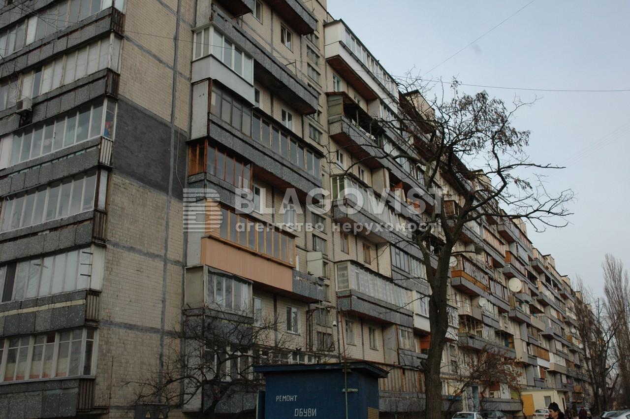 Квартира Z-791366, Миколайчука Ивана (Серафимовича), 19, Киев - Фото 2