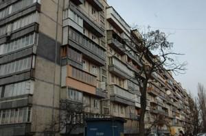 Квартира Миколайчука Ивана (Серафимовича), 19, Киев, Z-628007 - Фото3