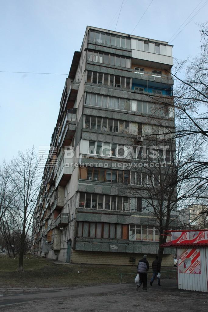 Квартира Z-791366, Миколайчука Ивана (Серафимовича), 19, Киев - Фото 4