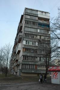 Квартира Миколайчука Ивана (Серафимовича), 19, Киев, Z-628007 - Фото 5