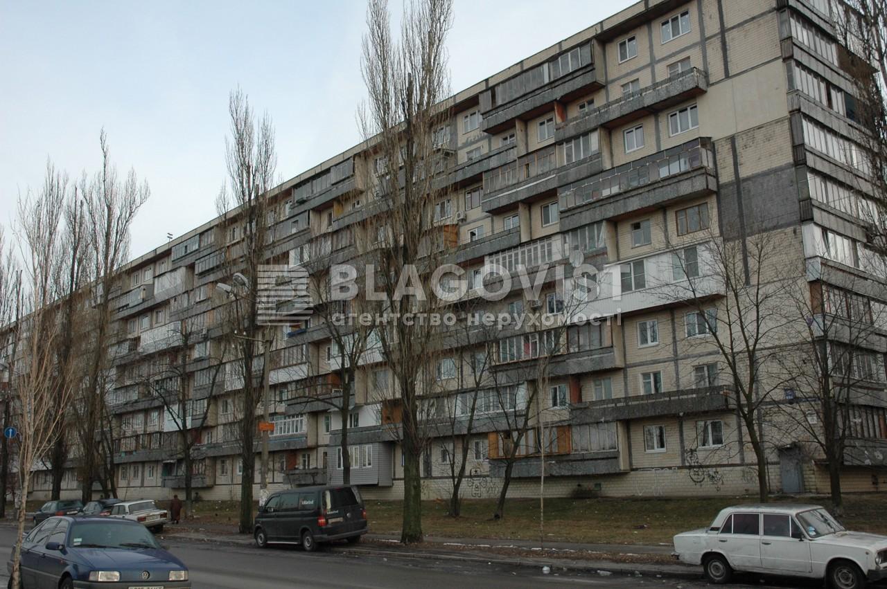 Квартира Z-791366, Миколайчука Ивана (Серафимовича), 19, Киев - Фото 1