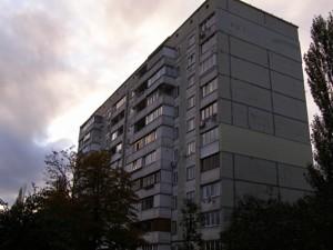 Квартира Гашека Ярослава бульв., 7а, Киев, H-42518 - Фото