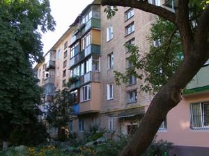 Квартира Вышгородская, 48б, Киев, Z-804041 - Фото