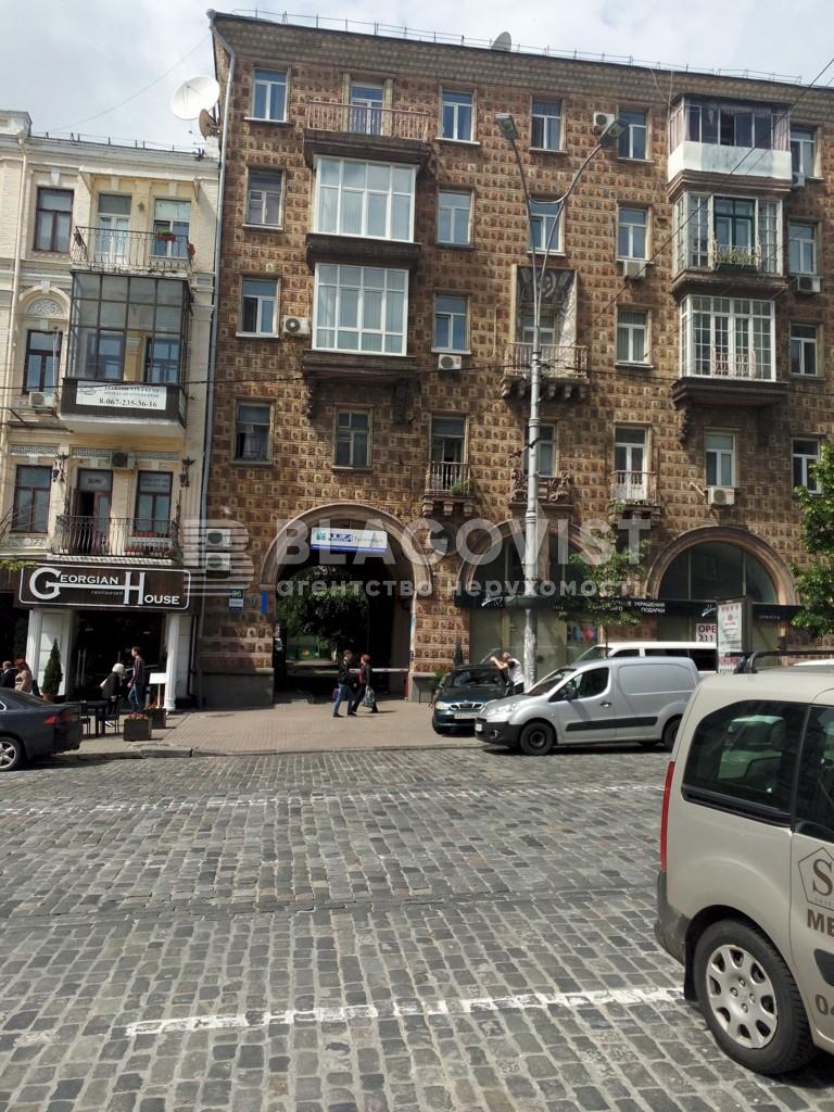 Квартира A-108346, Велика Васильківська, 36, Київ - Фото 3