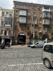 Квартира Велика Васильківська, 36, Київ, A-91256 - Фото 17