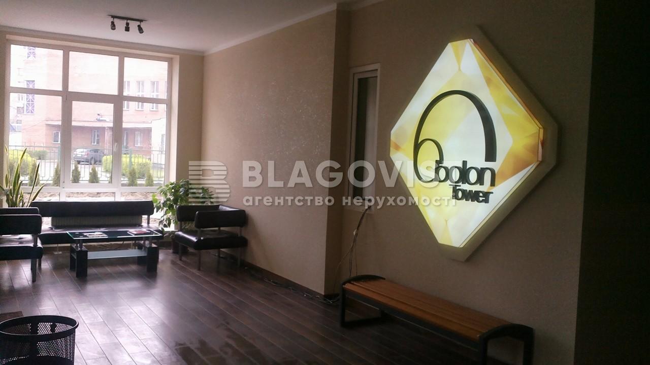 Нежилое помещение, R-21964, Оболонский просп., Киев - Фото 5