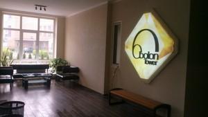 Квартира Оболонский просп., 54, Киев, R-37580 - Фото3