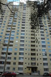 Квартира Олевська, 7, Київ, Z-1827828 - Фото 9