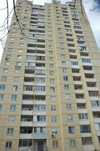 Квартира Z-1827828, Олевская, 7, Киев - Фото 2