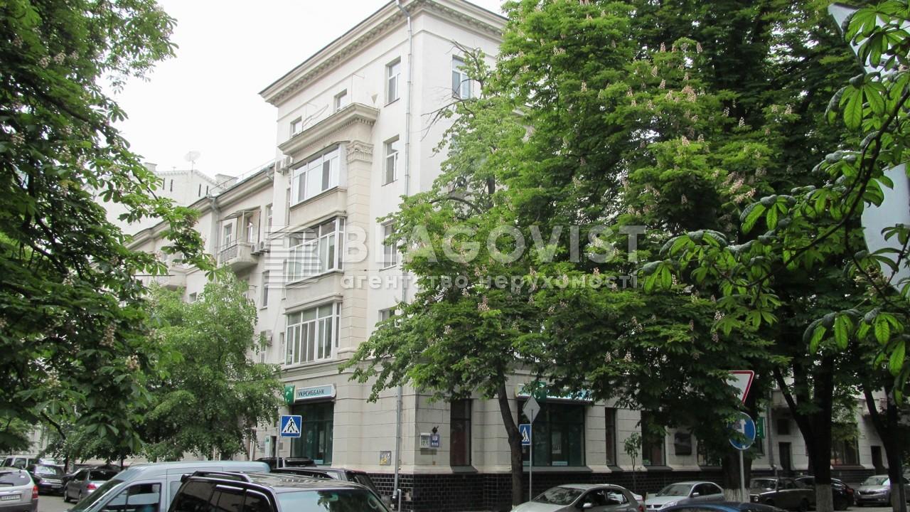 Офіс, F-41916, Липська, Київ - Фото 3