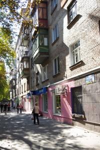 Квартира Ольжича, 8, Киев, R-33816 - Фото