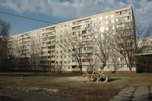 Квартира Курнатовського, 2а, Київ, Z-688775 - Фото1