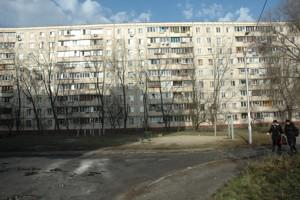 Квартира Курнатовського, 2а, Київ, Z-688775 - Фото 5