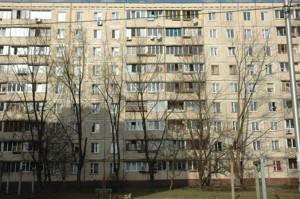 Квартира Курнатовського, 2а, Київ, Z-688775 - Фото3