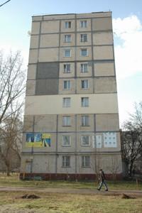 Квартира Курнатовського, 2а, Київ, Z-688775 - Фото 4