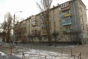 Нежилое помещение, Гагарина Юрия просп., Киев, R-32110 - Фото