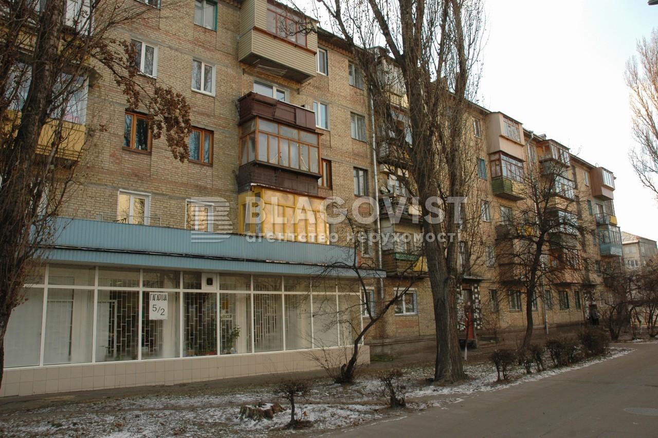 Ресторан, F-39109, Гагаріна Юрія просп., Київ - Фото 2