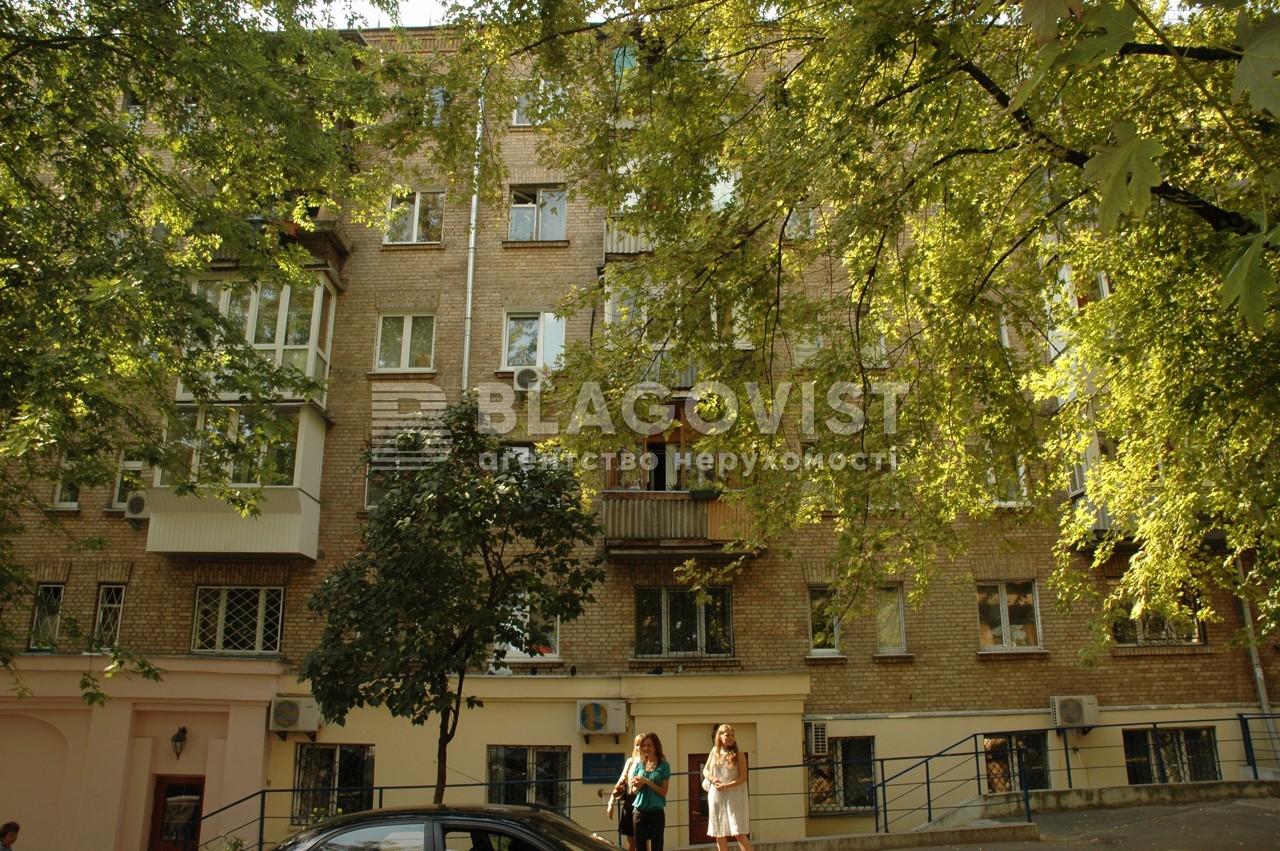 Квартира R-6702, Лейпцигская, 12, Киев - Фото 1