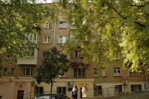 Квартира Лейпцигская, 12, Киев, M-34733 - Фото1