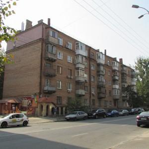 Квартира Белорусская, 7, Киев, X-7614 - Фото1