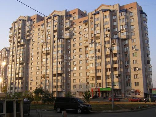 Квартира, Z-1620461, 41б