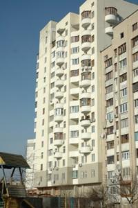 Квартира Ушакова Миколи, 34а, Київ, Z-1831827 - Фото