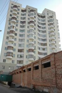 Квартира Ушакова Николая, 34а, Киев, Z-1042035 - Фото3
