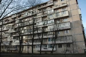Квартира Березняковская, 4, Киев, X-24642 - Фото