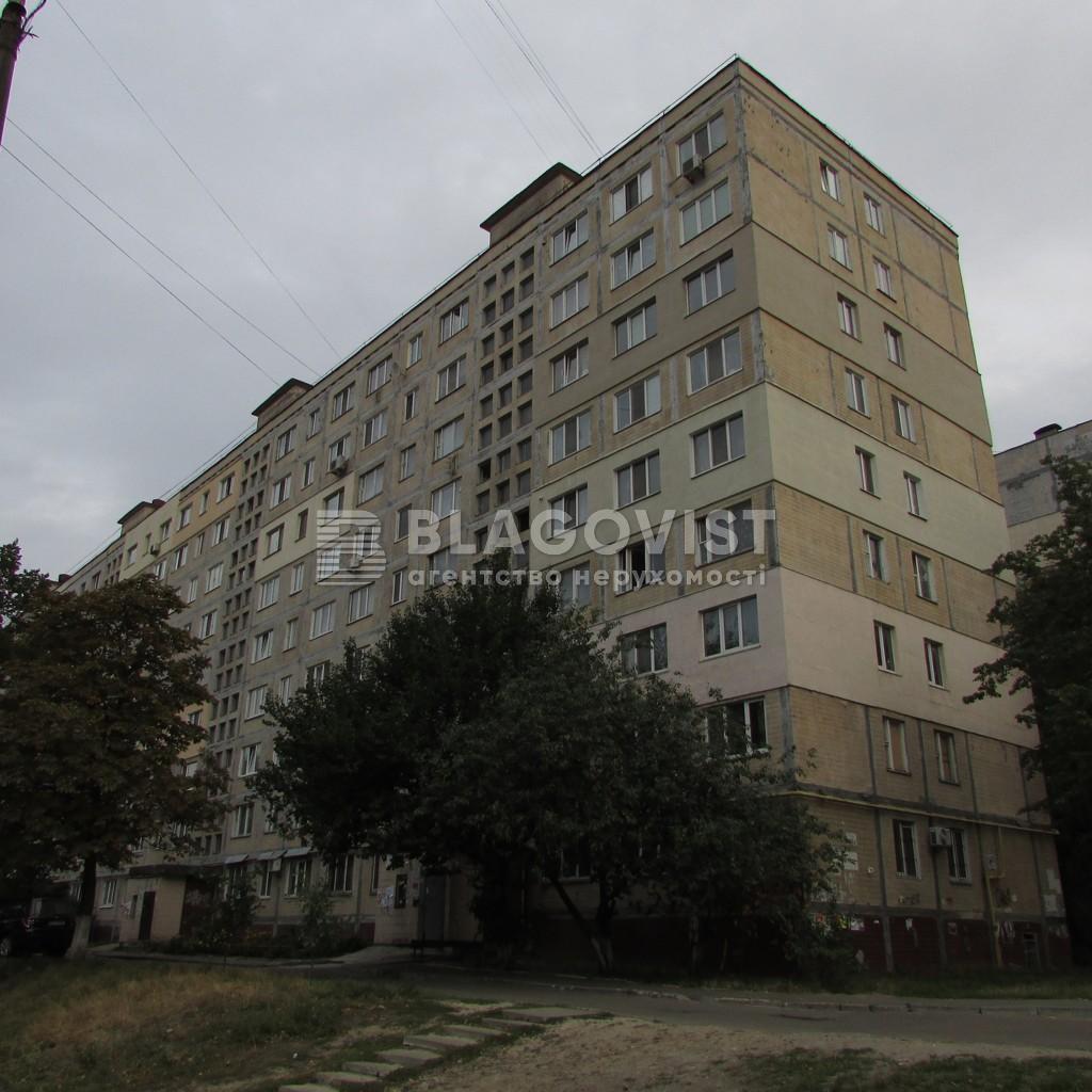 Квартира Z-756546, Булгакова, 5б, Киев - Фото 2