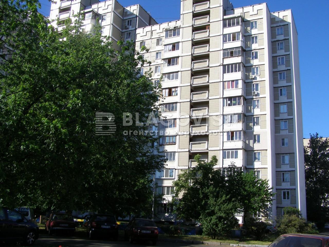 Квартира C-100268, Харьковское шоссе, 170, Киев - Фото 1