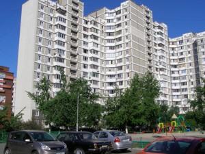 Квартира Харківське шосе, 170, Київ, C-100268 - Фото 5