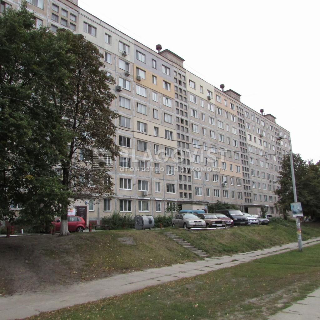 Квартира Z-756546, Булгакова, 5б, Киев - Фото 1