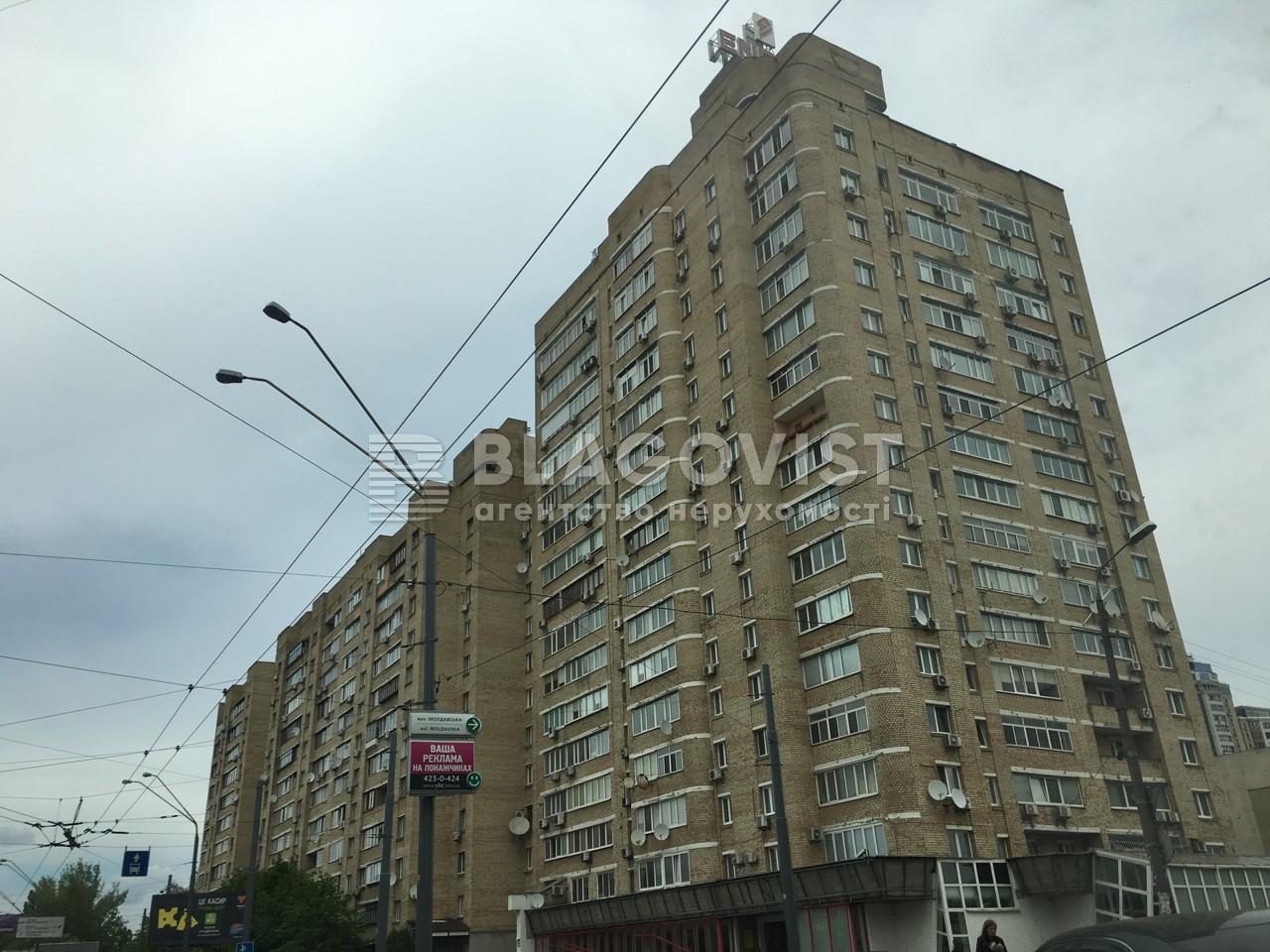 Квартира C-56171, Довженко, 14/1, Киев - Фото 1