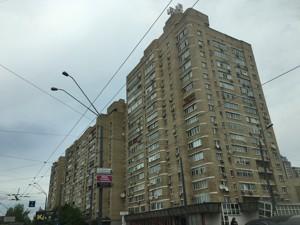 Квартира Довженко, 14/1, Киев, Z-459260 - Фото