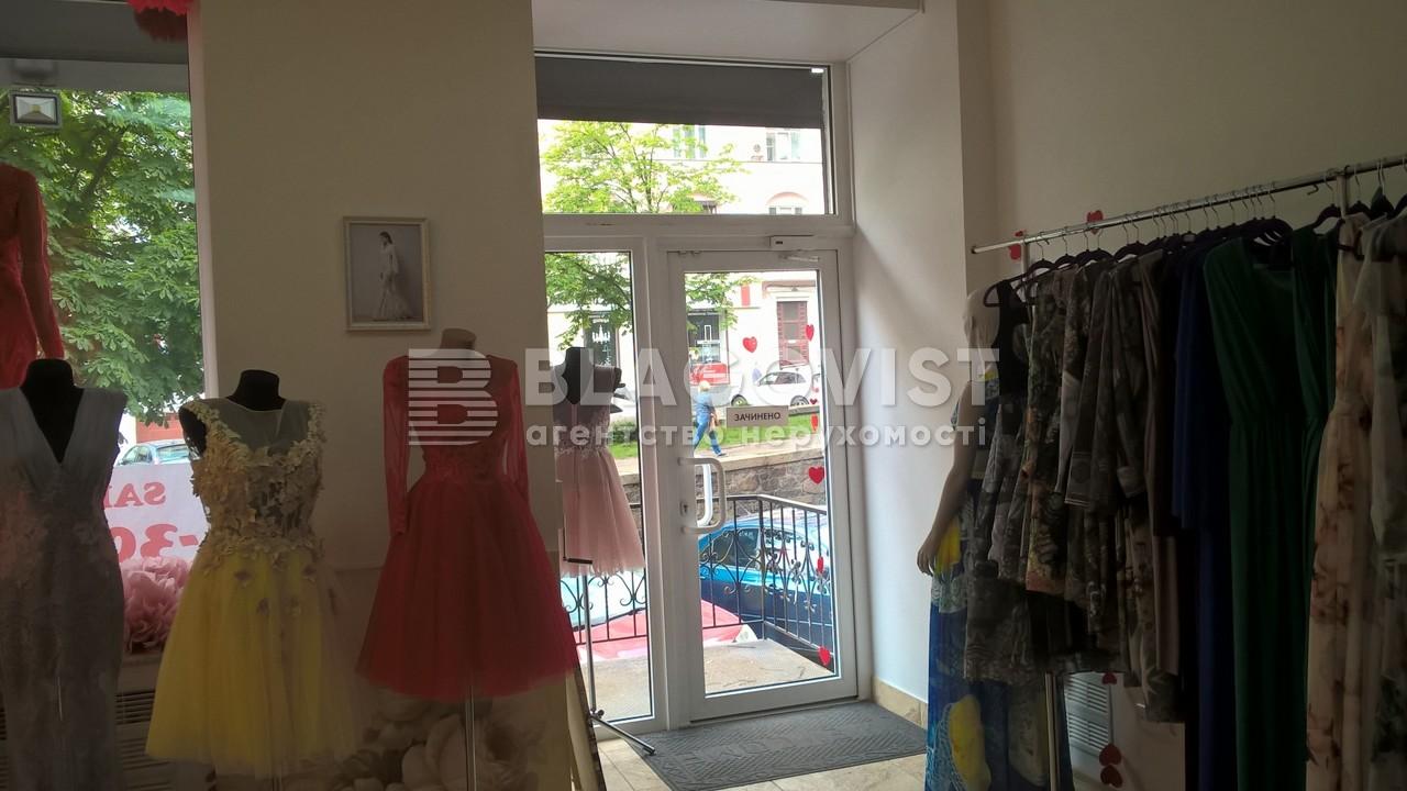 Магазин, F-12877, Антоновича (Горького), Киев - Фото 8