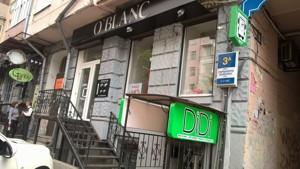 Магазин, F-12877, Антоновича (Горького), Киев - Фото 9
