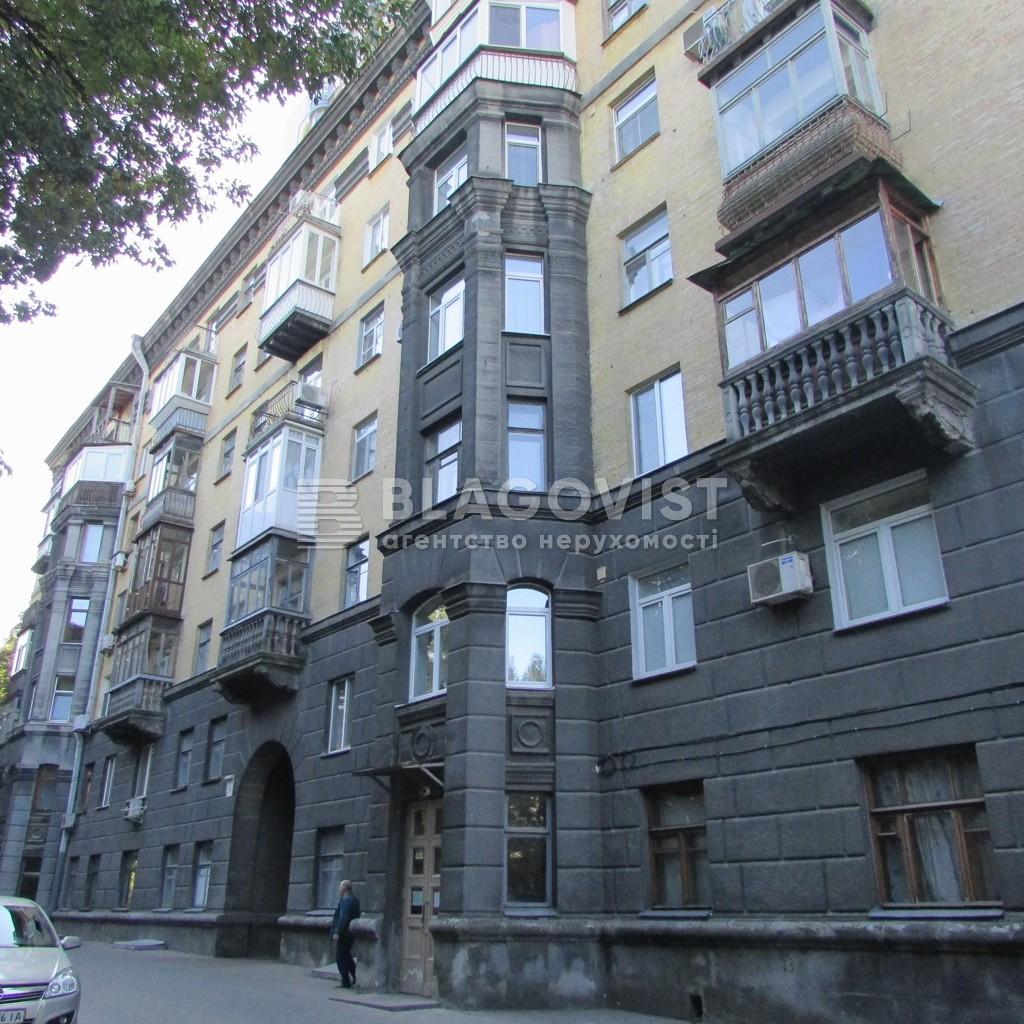 Квартира F-2381, Институтская, 18, Киев - Фото 2