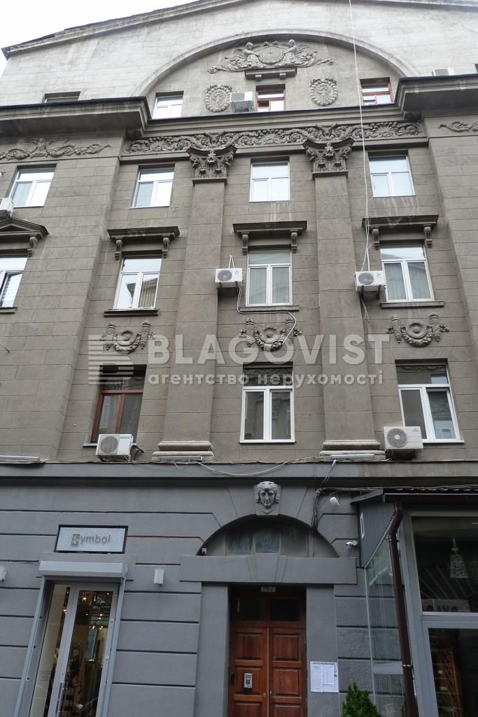 Квартира C-61579, Хрещатик, 15, Київ - Фото 6