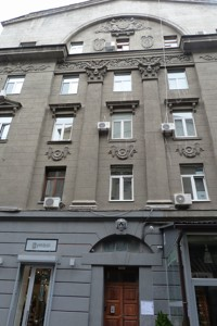 Офис, Крещатик, Киев, Z-604967 - Фото 6