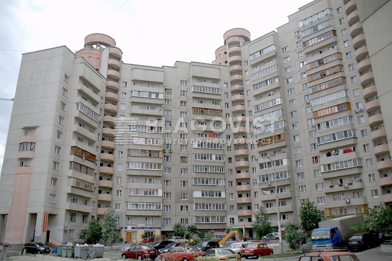 Квартира A-107435, Бальзака Оноре де, 4, Киев - Фото 2