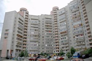 Квартира Бальзака Оноре де, 4, Киев, Z-1179565 - Фото3