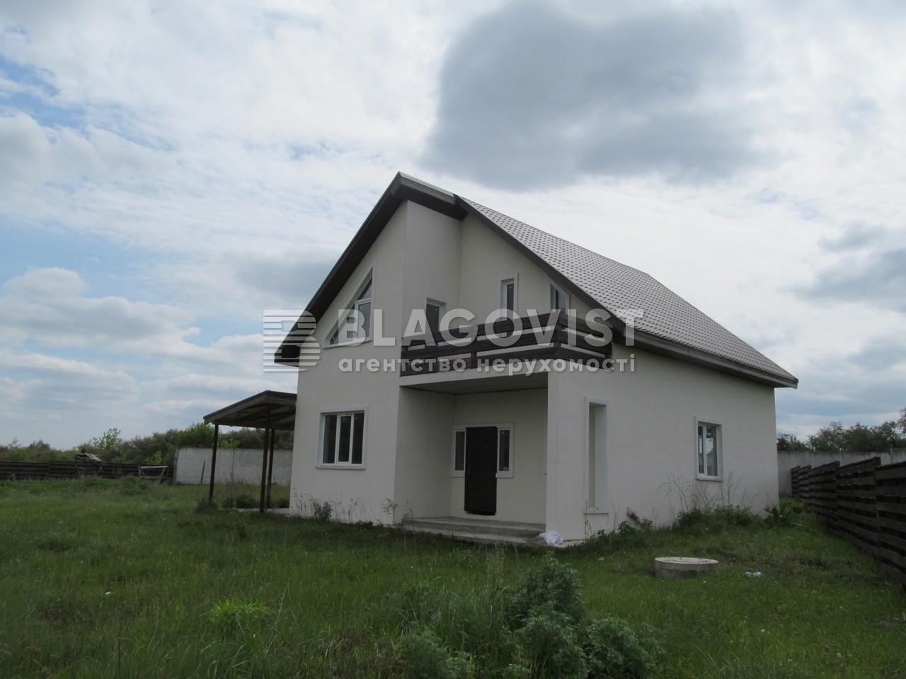 Дом E-34882, Молодежная, Иванковичи - Фото 1