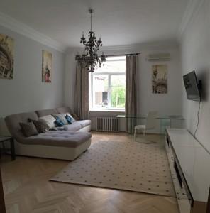 Apartment Khreshchatyk, 25, Kyiv, X-32305 - Photo3