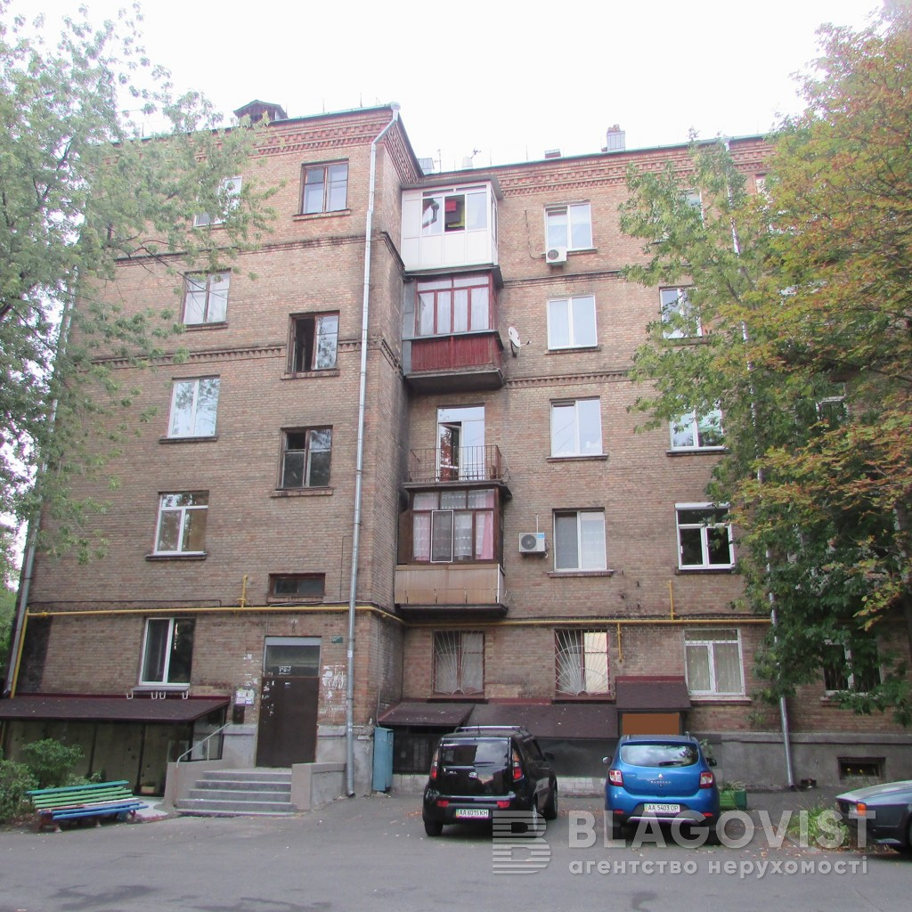 Офис, Z-366174, Джона Маккейна (Кудри Ивана), Киев - Фото 3