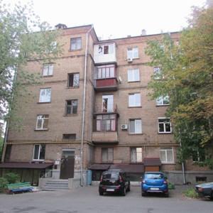 Офіс, Маккейна Джона (Кудрі Івана), Київ, Z-366174 - Фото 19