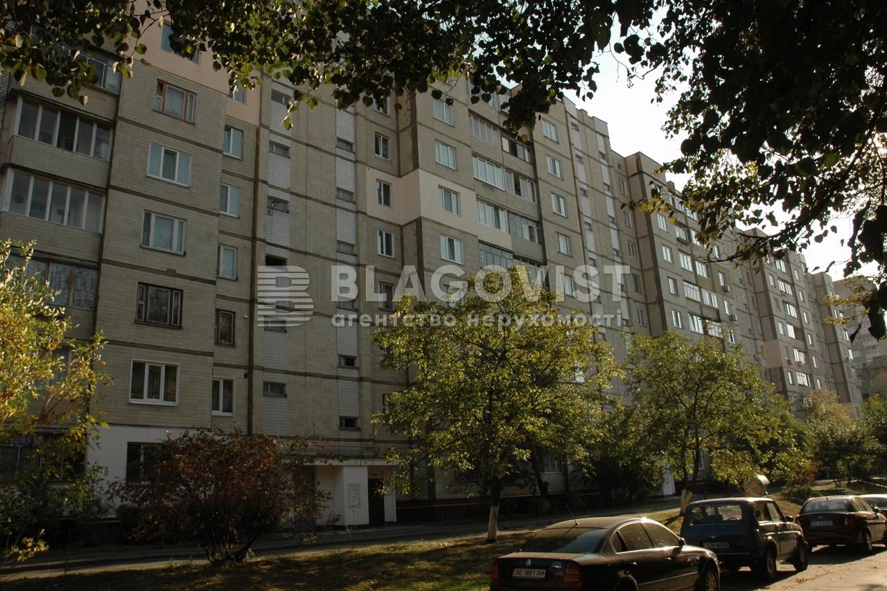 Квартира Z-727714, Котарбинского Вильгельма (Кравченко Н.), 17, Киев - Фото 1