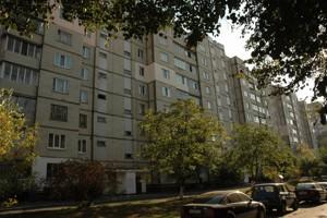 Квартира Котарбінського Вільгельма (Кравченка М.), 17, Київ, E-37905 - Фото