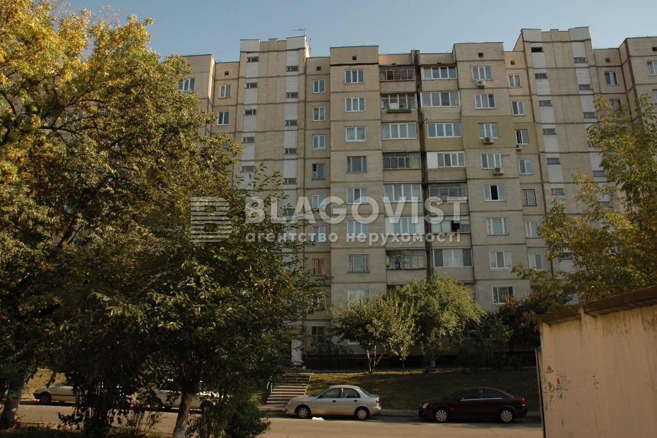 Квартира Z-727714, Котарбінського Вільгельма (Кравченка М.), 17, Київ - Фото 2