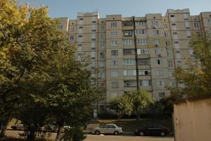 Квартира Z-727714, Котарбинского Вильгельма (Кравченко Н.), 17, Киев - Фото 2