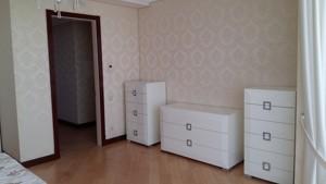 Квартира Інститутська, 18а, Київ, D-24499 - Фото 14